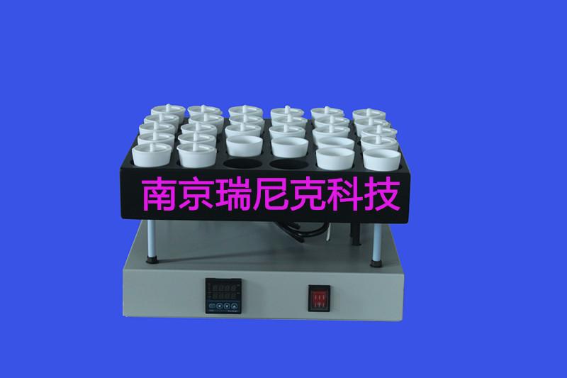 湿法消解配套消解器