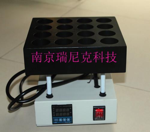 样品消解仪   样品消解器    样品处理器