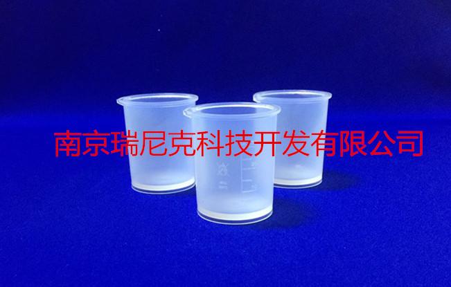 国产PFA烧杯,特氟龙烧杯
