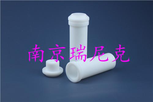 微波管上海新拓微波消解罐XT-9912