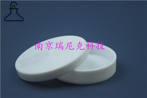 材料学院成膜专用四氟培养皿