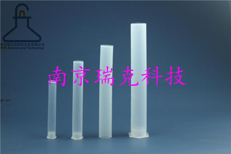 硼砂实验专用PP聚丙烯比色管